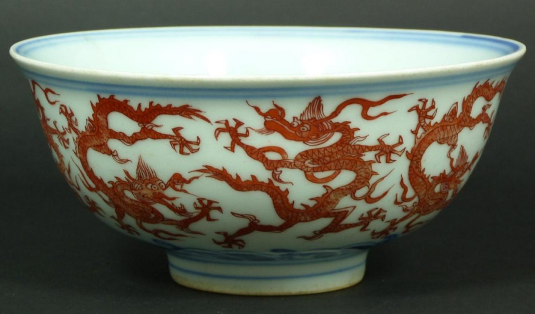 8: 16th/17th C CHINESE RED ENAMELED DRAGONS BOWL