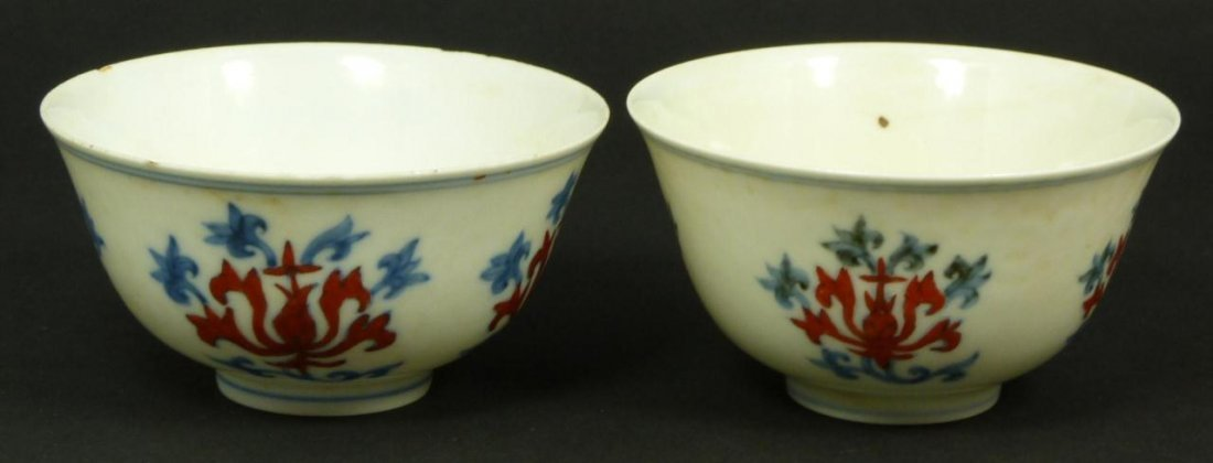 7A: 17th/18th C CHINESE BLUE WHITE & IRON RED BOWLS