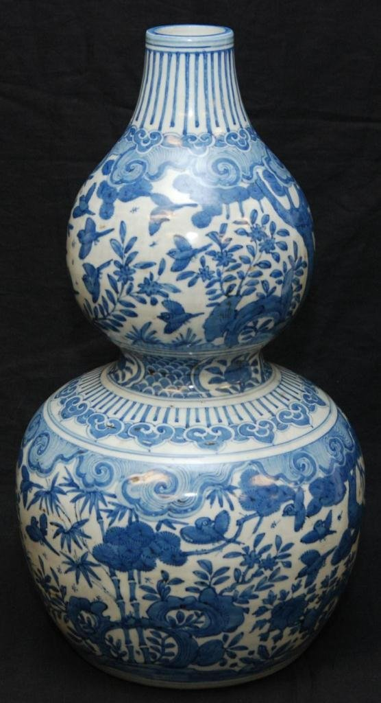 2A: 15th C CHINESE BLUE & WHITE DOUBLE GOURD VASE