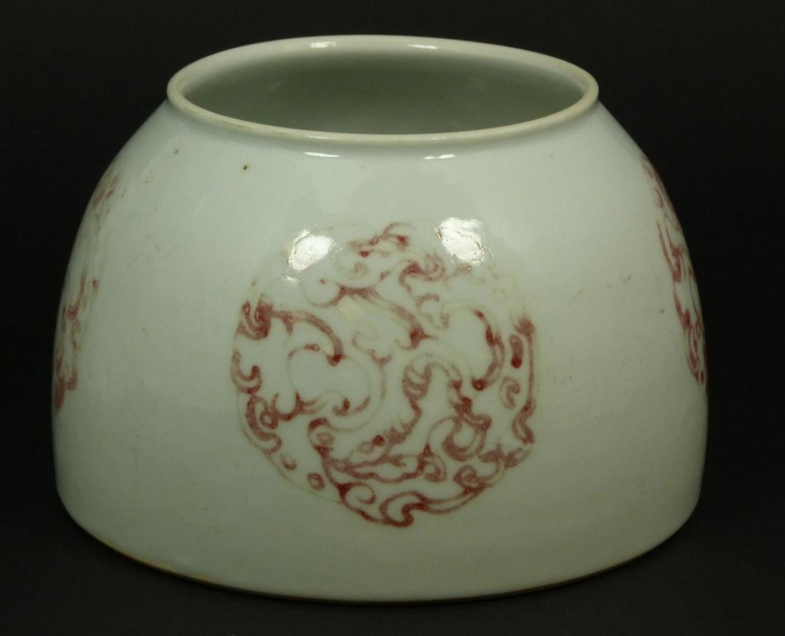10A: 18th CENTURY CHINESE COPPER RED BRUSH POT