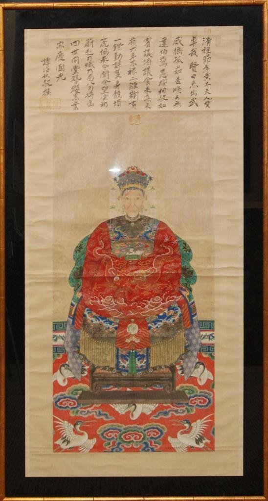 411: CHINESE FRAMED PORTRAIT DEPICTING A MING ANCSTOR