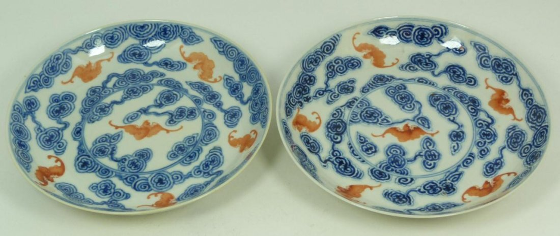 10: PAIR OF CHINESE PORCELAIN LONG LIFE DISHES