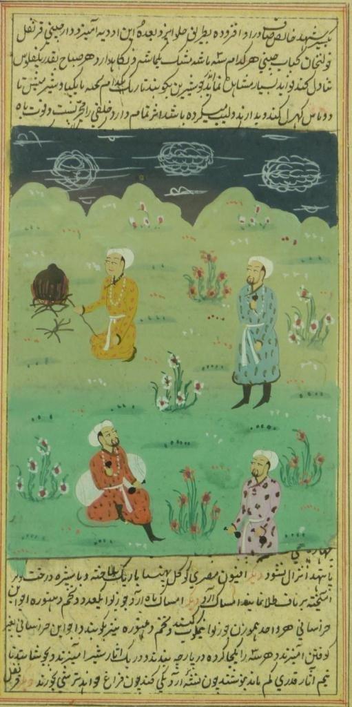 417: OLD PERSIAN POEM LEAF IN FRAME