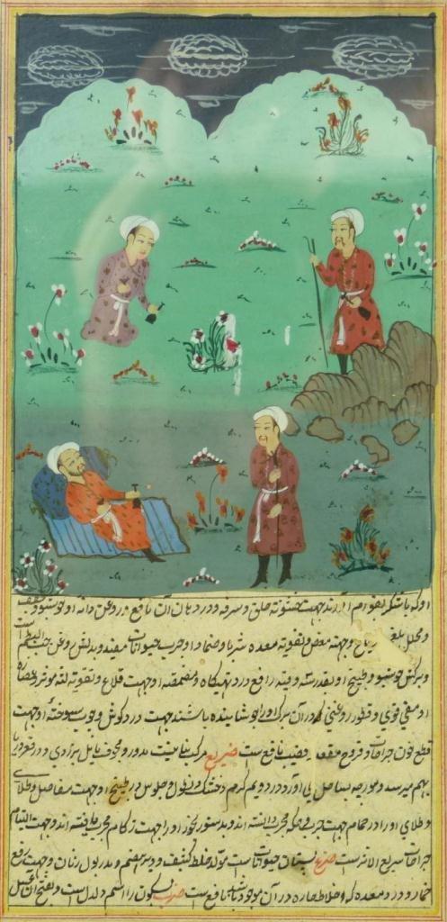 419: OLD PERSIAN POEM LEAF IN FRAME
