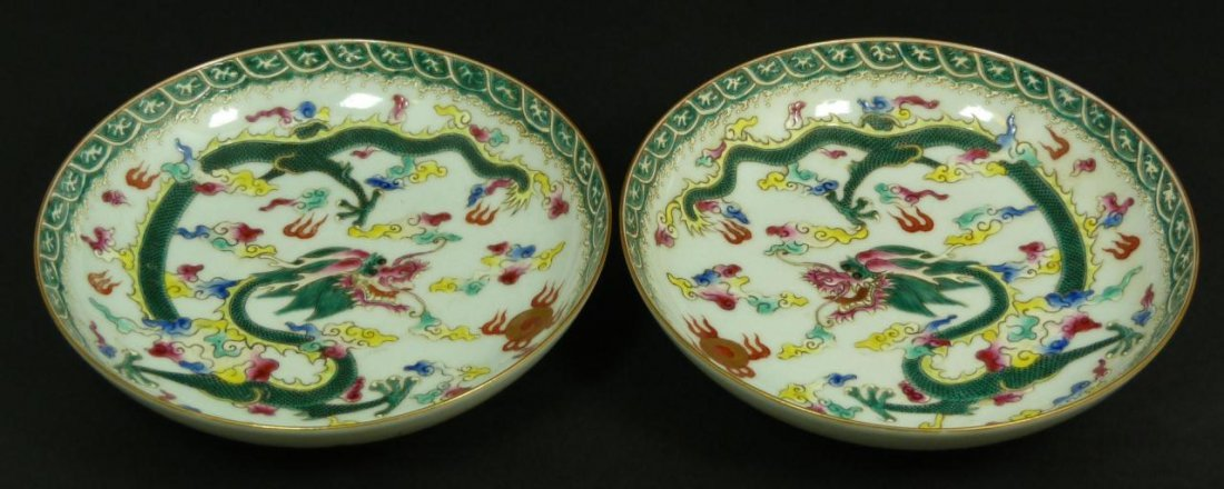 1: PAIR OF 18th CENTURY FAMILLE ROSE DRAGON DISHES
