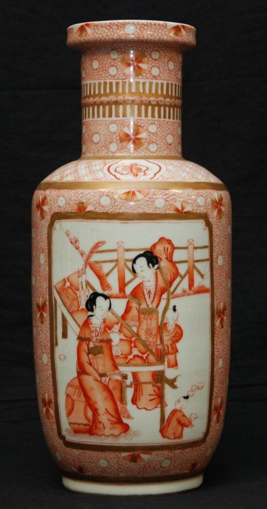 7: 19th/20th C CHINESE IRON RED & GOLD ENAMELED VASE