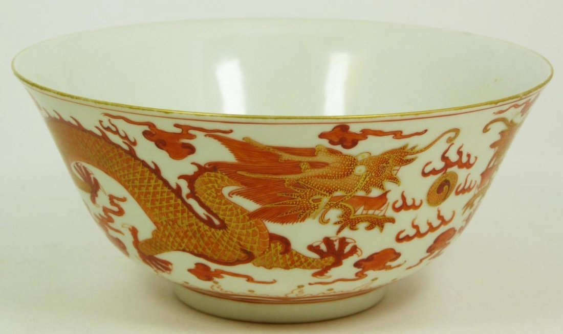 11: 18th C CHINESE IRON RED ENAMELED DRAGON BOWL