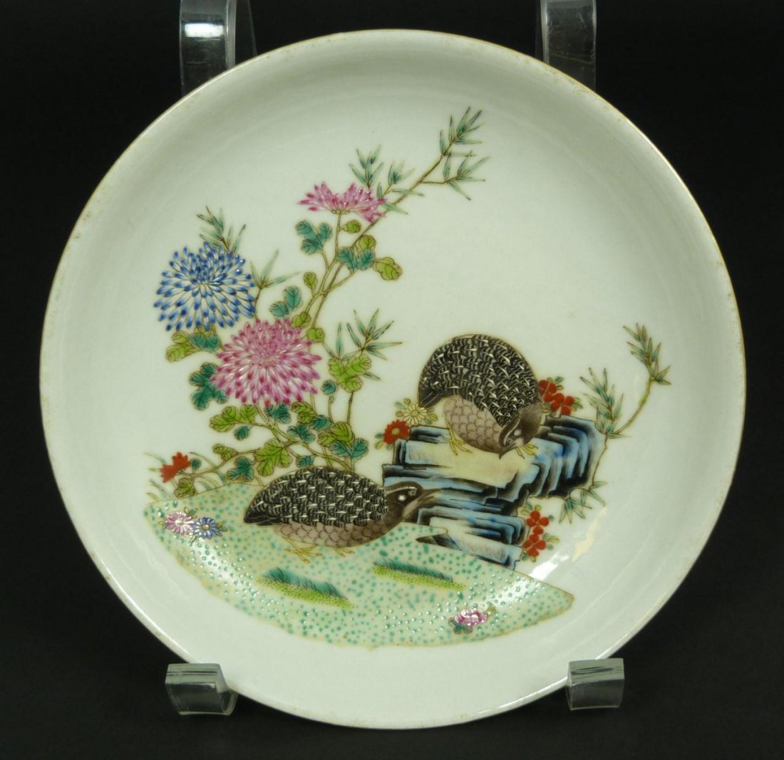 12: 18th C CHINESE FAMILLE ROSE PORCELAIN DISH