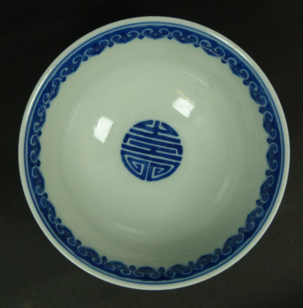 20: 18th C CHINESE BLUE & WHITE PORCELAIN FLORAL BOWL