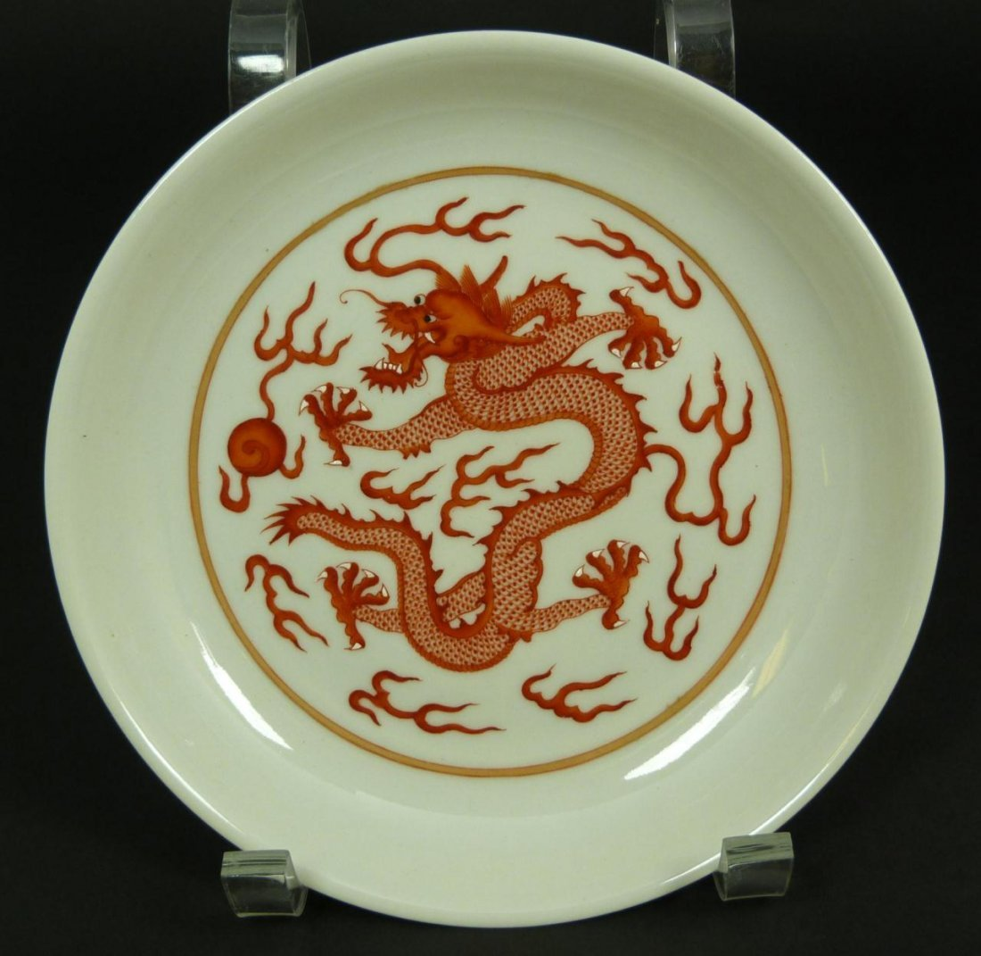 21: 19th C CHINESE IRON RED ENAMELED DRAGON DISH