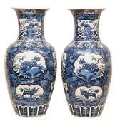 Pr 18th C CHINESE BLUE & WHITE FLOOR VASES