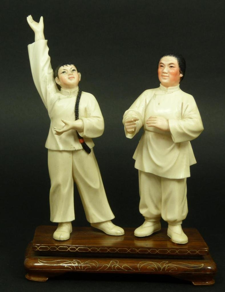 CHINESE CULTURAL REVOLUTION CARVED IVORY GROUP