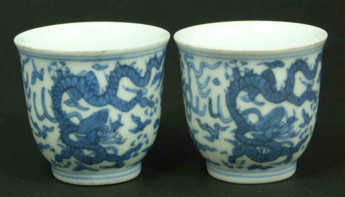 Pr 17th C CHINESE BLUE & WHITE DRAGON CUPS