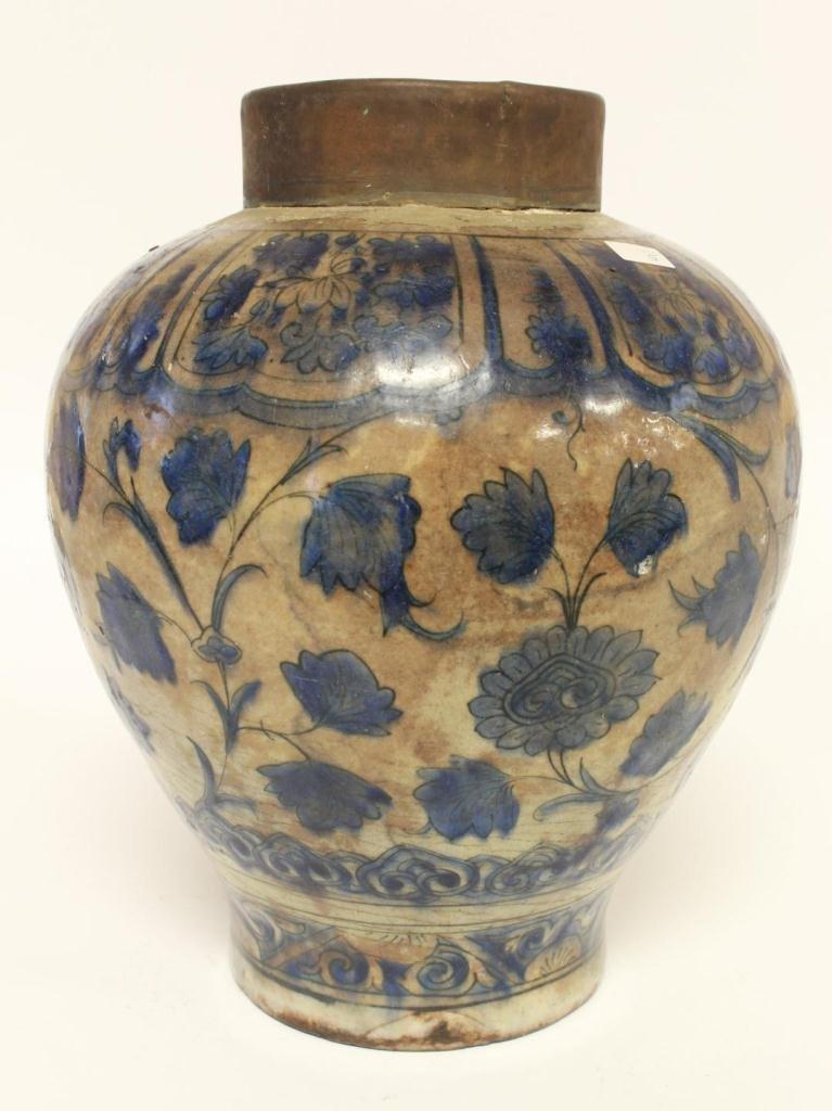 ANTIQUE CHINESE BLUE&WHITE PORCELAIN&COPPER VASE