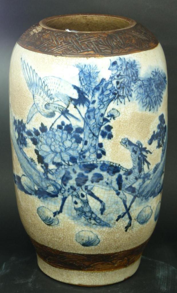 CHINESE BLUE & WHITE CRACKLE GLAZE ANIMAL VASE
