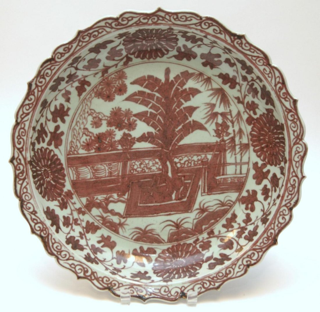 A RARE CHINESE OXBLOOD GLAZE CHARGER