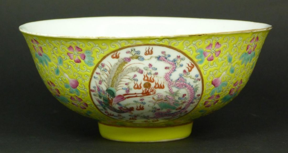 CHINESE GUANGXU DRAGON & PHOENIX PORCELAIN BOWL