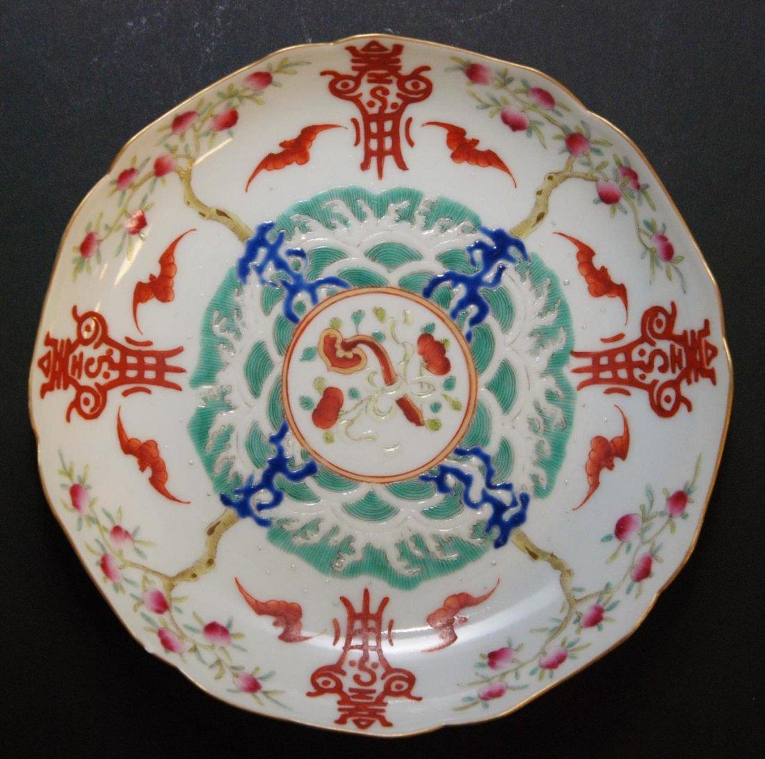 CHINESE DAOGUANG FAMILLE ROSE PORCELAIN BOWL