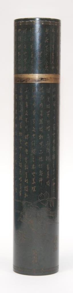 CHINESE ETCHED JADE & BRASS SCROLL HOLDER
