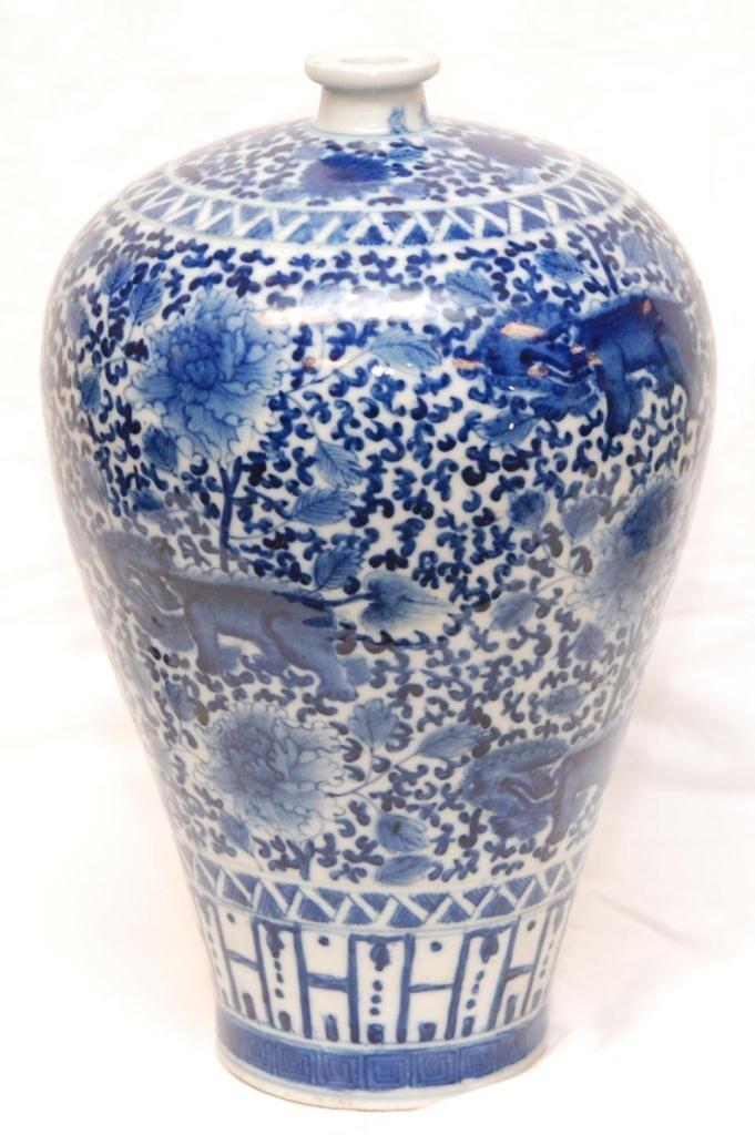 CHINESE BLUE & WHITE GUANXU PORCELAIN VASE