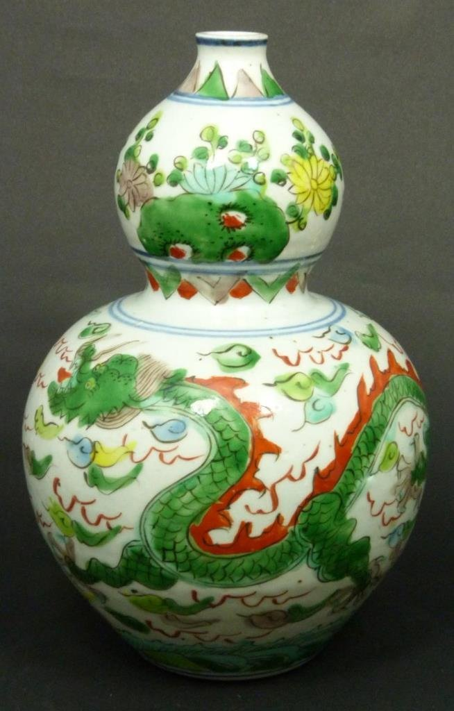 CHINESE PORCELAIN DOUBLE GOURD TONG ZHI MARK