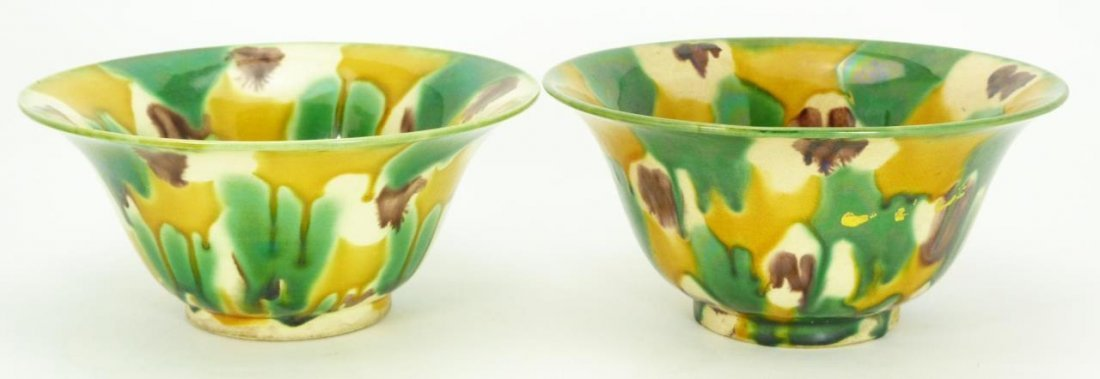 PAIR OF CHINESE EGG & SPINACH PATTERN BOWLS