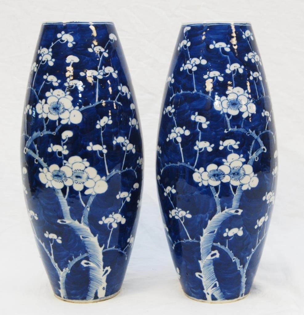Pr 19th C CHINESE BLUE & WHITE FLORAL VASES
