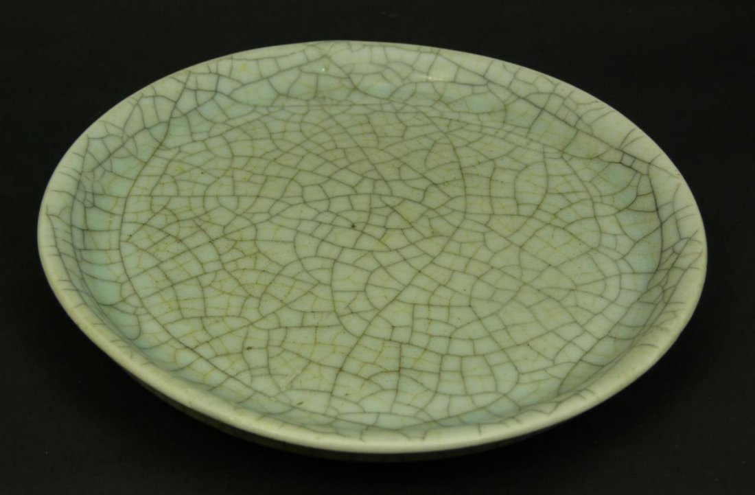 18TH C IMPERIAL CHINESE CELADON PLATE