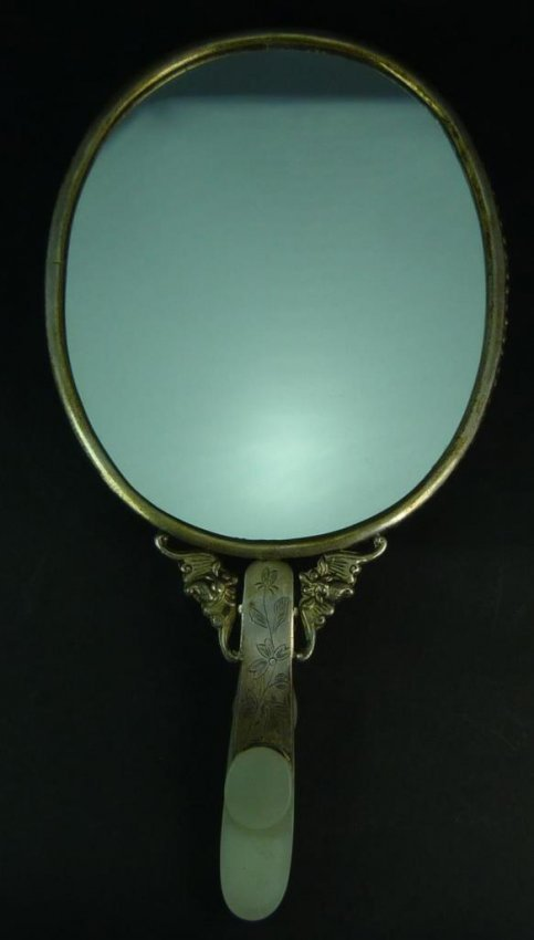 Antique Chinese Jade Hand Mirror With Dragon Lot 18