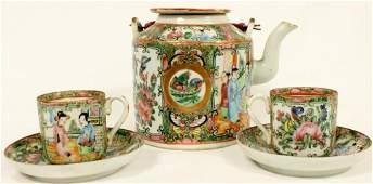 ANTIQUE ROSE MEDALLION TEA SET IN FITTED BASKET