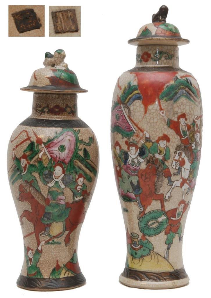 Vintage chinese crackle glaze warrior vases two vintage chinese crackle glaze warrior vases reviewsmspy