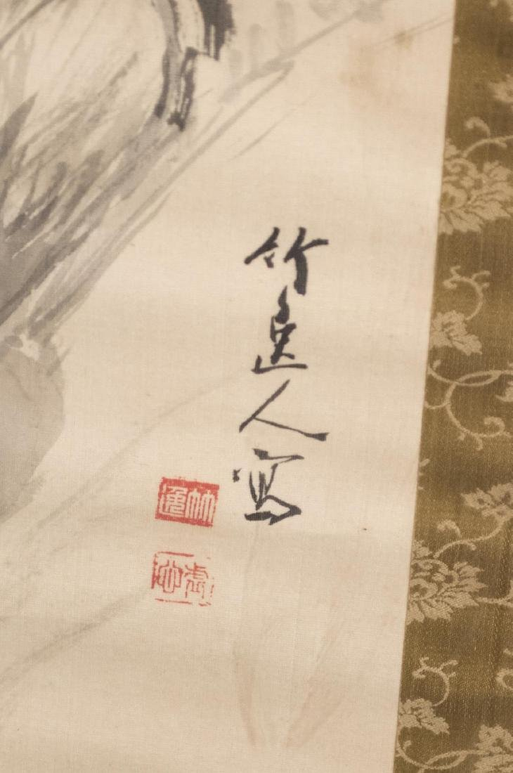 Japanese Ink Drawing - 2