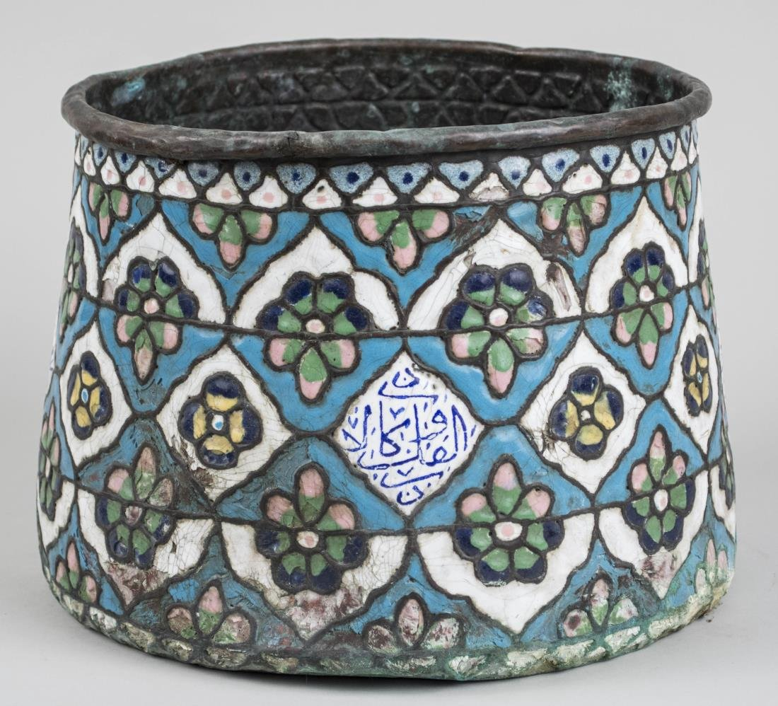 Middle Eastern Enameled Jardinere
