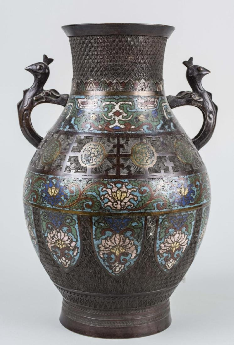 Chinese Cloisonne Bronze Vase - 2