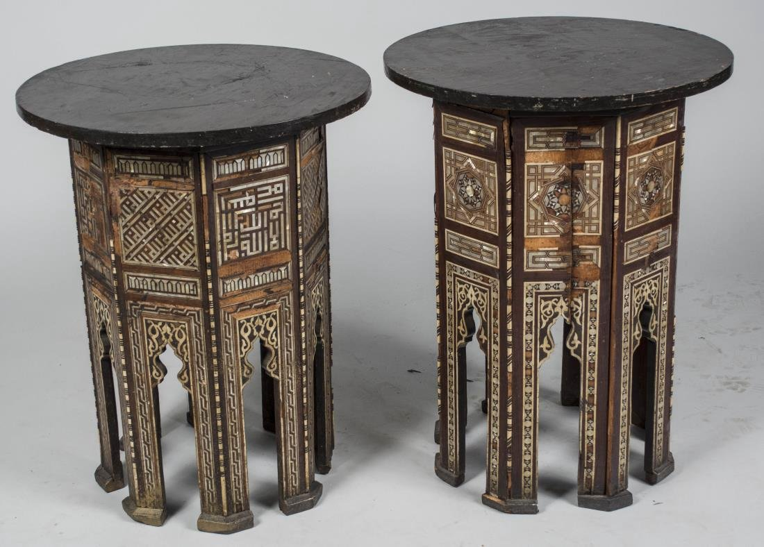Near Pair of Moroccan Inlaid Side Tables