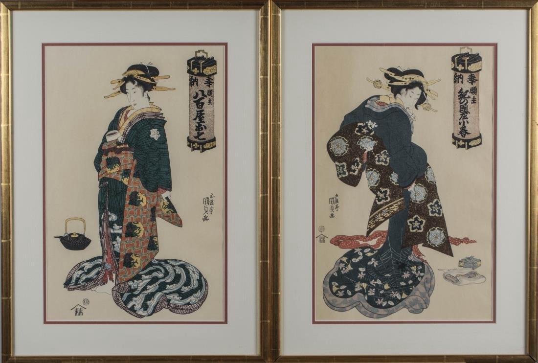 Pair of Japanese Prints by Kunisada (1786-1894)