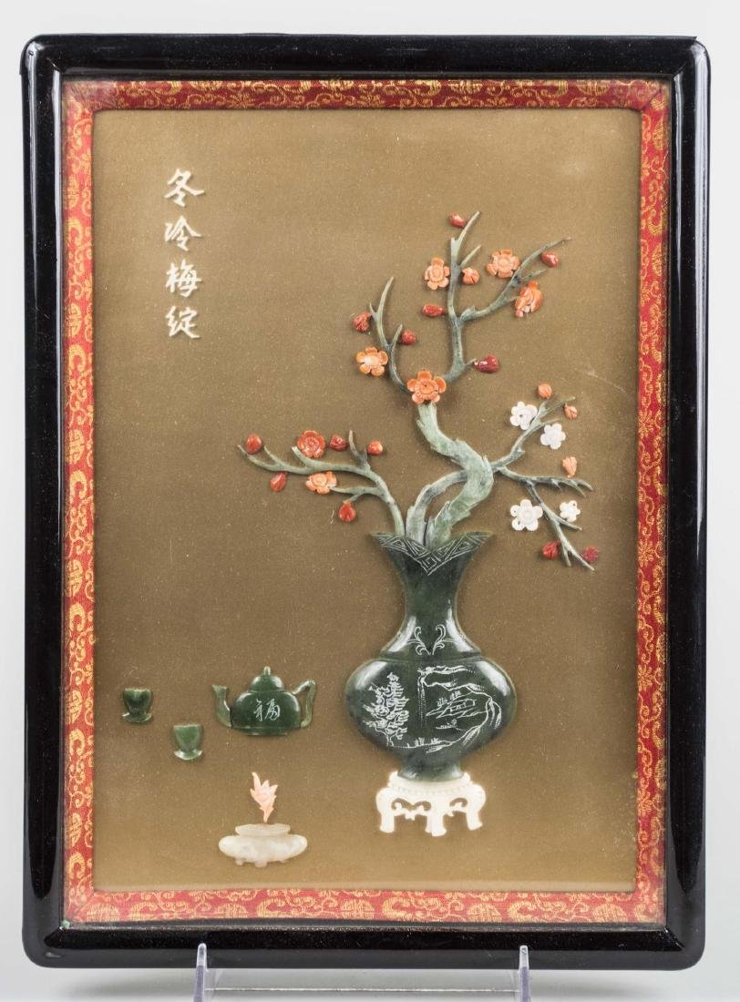 Chinese Hardstone Picture