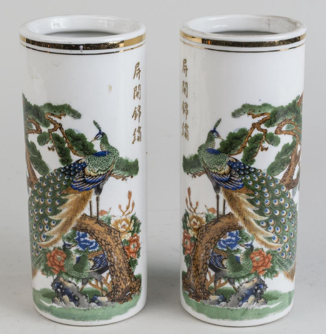 Pair of Asian Porcelain Vases
