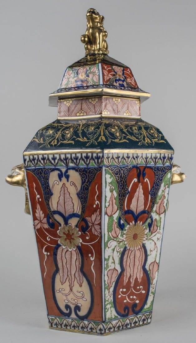 Chinese Porcelain Covered Jar