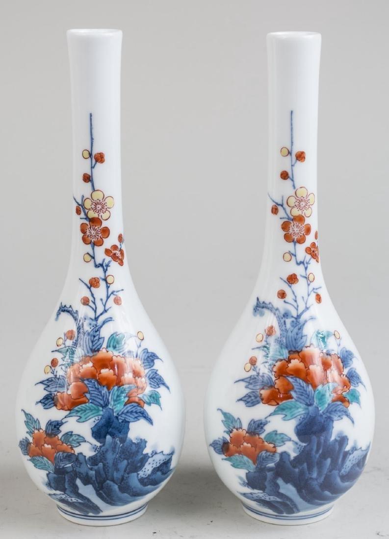 Pair of Japanese Porcelain Vases