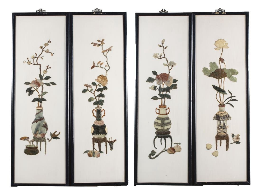 Set of Four Chinese Hardstone Panels