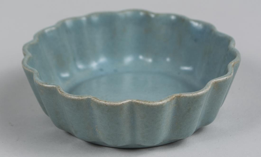 Chinese Celadon Porcelain Dish