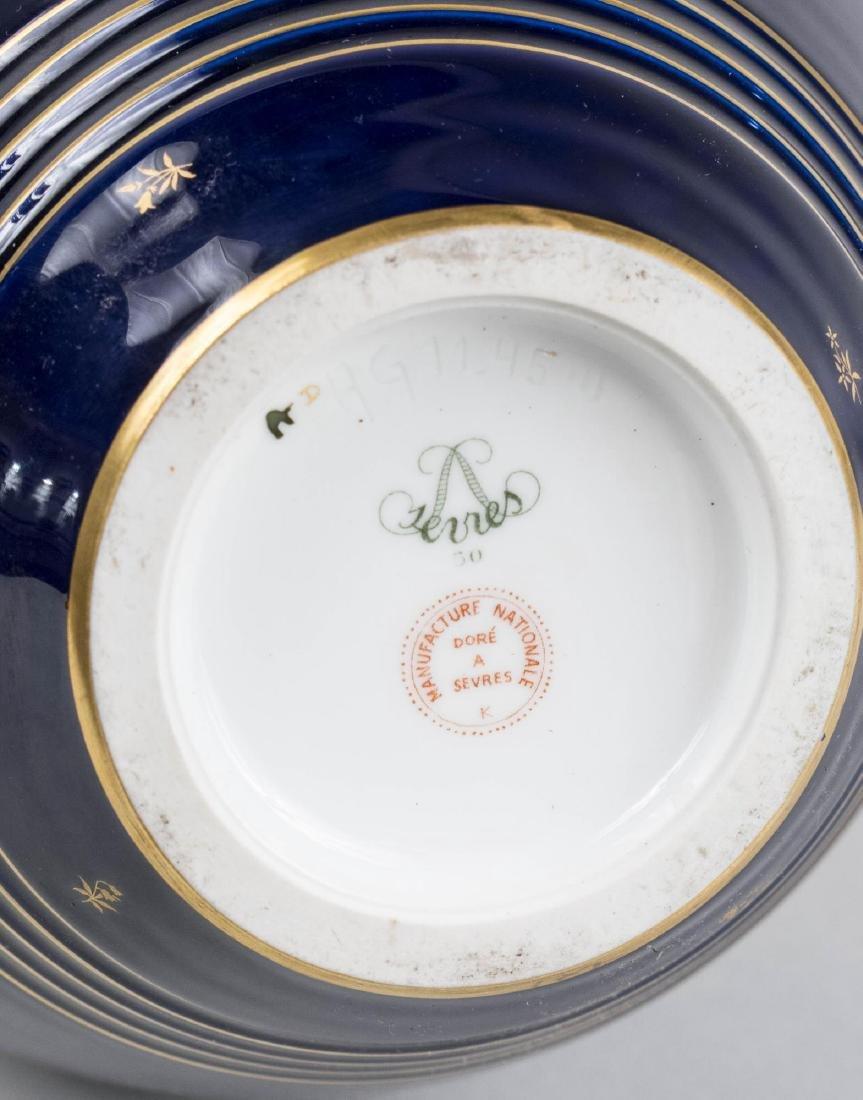 Sevres Porcelain Vase - 3