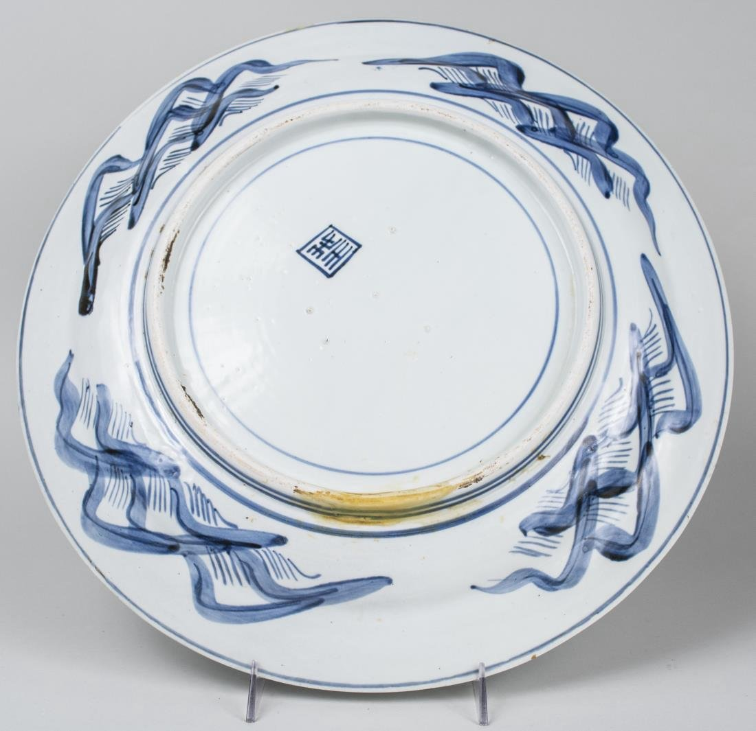 Chinese Blue and White Porcelain Charger - 2