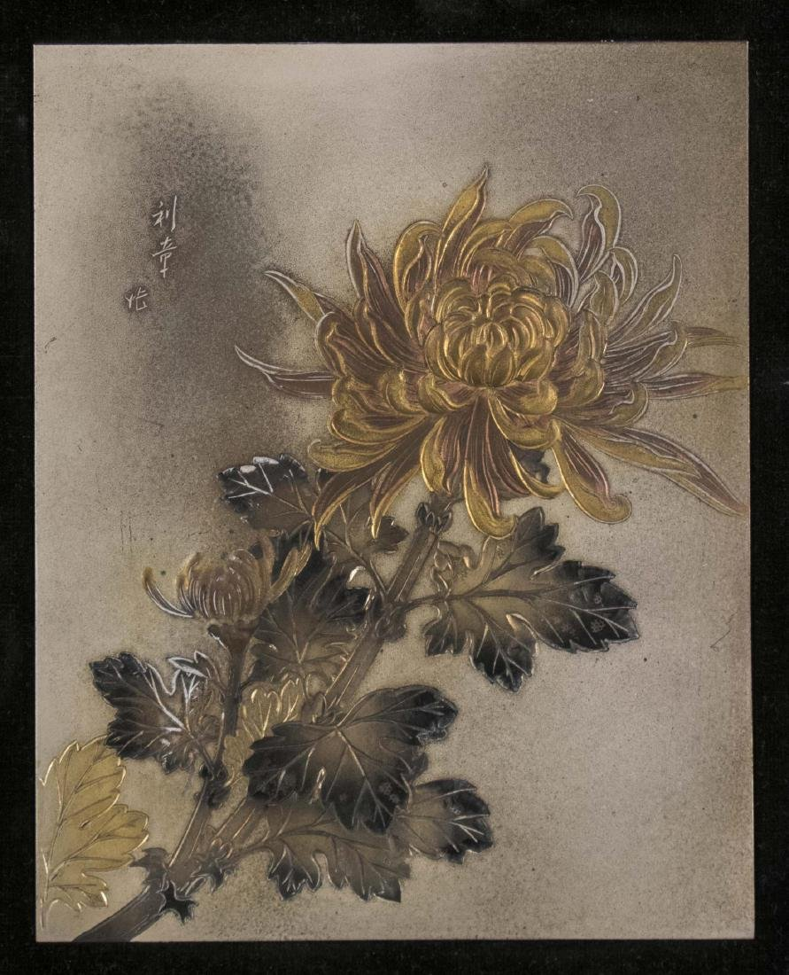 Japanese Metal Picture of a Chrysanthemum