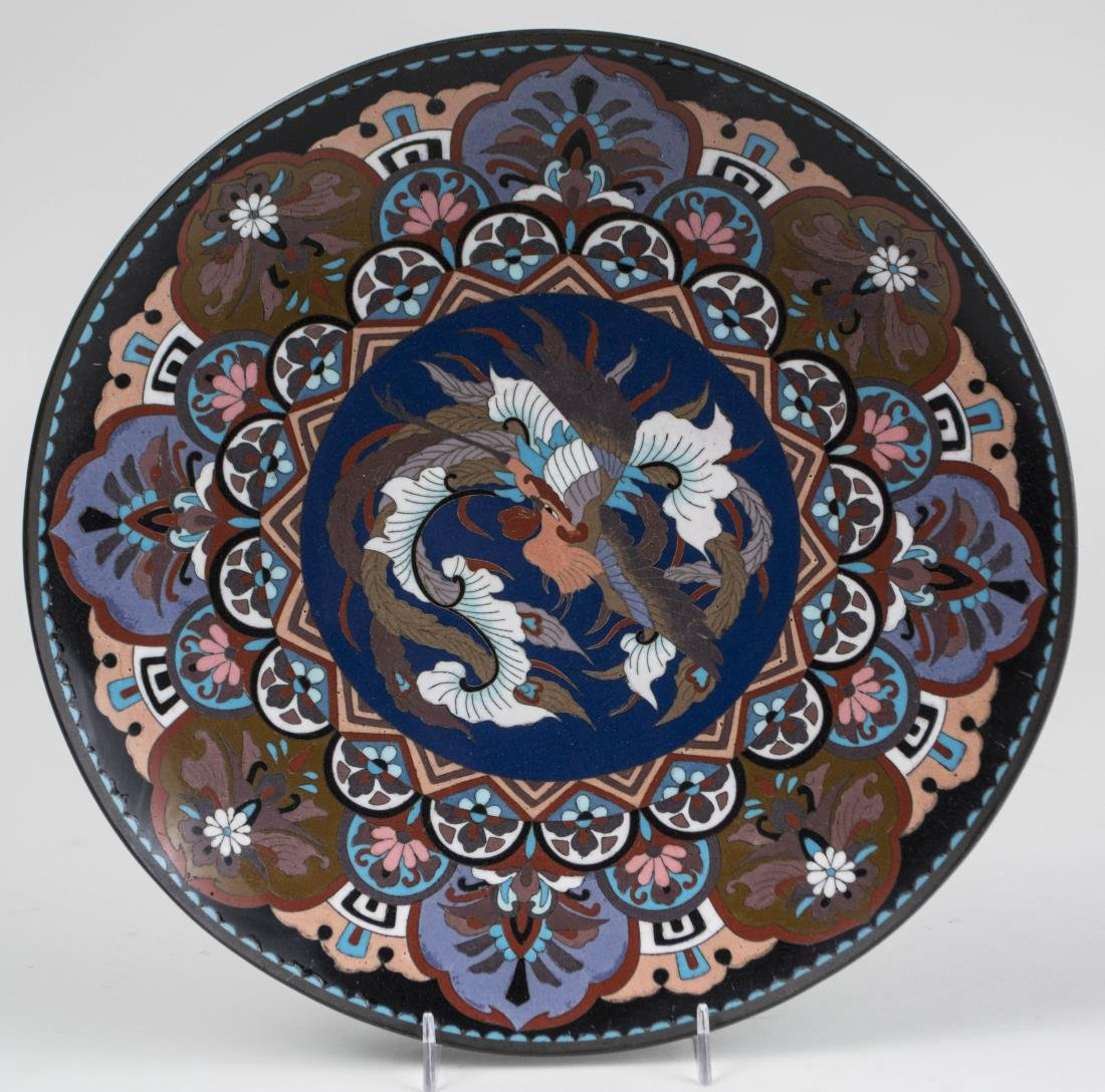 Chinese Cloisonne Charger