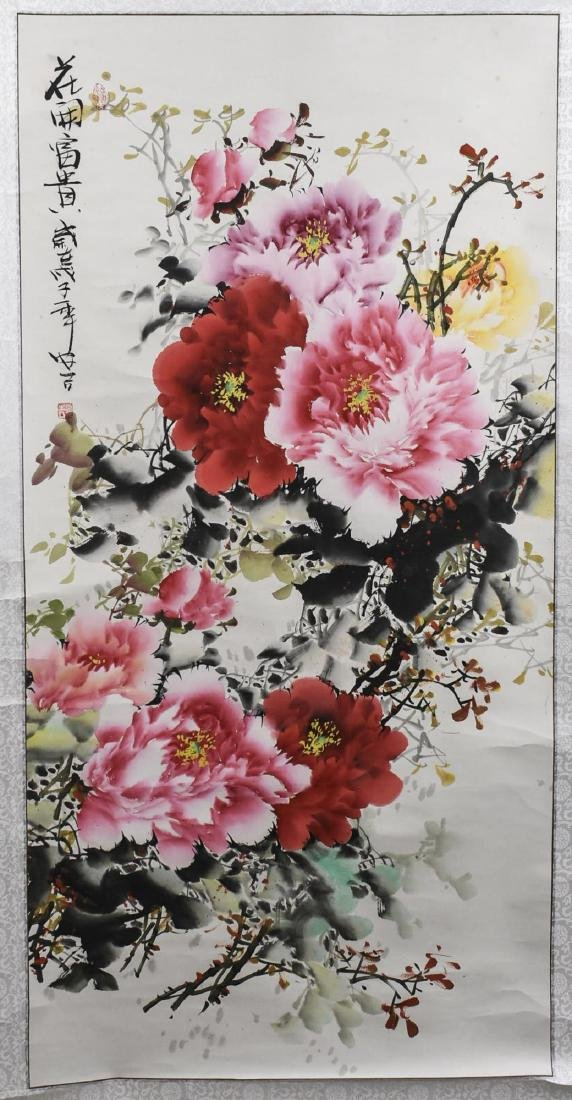 Chinese Scroll with Flowers