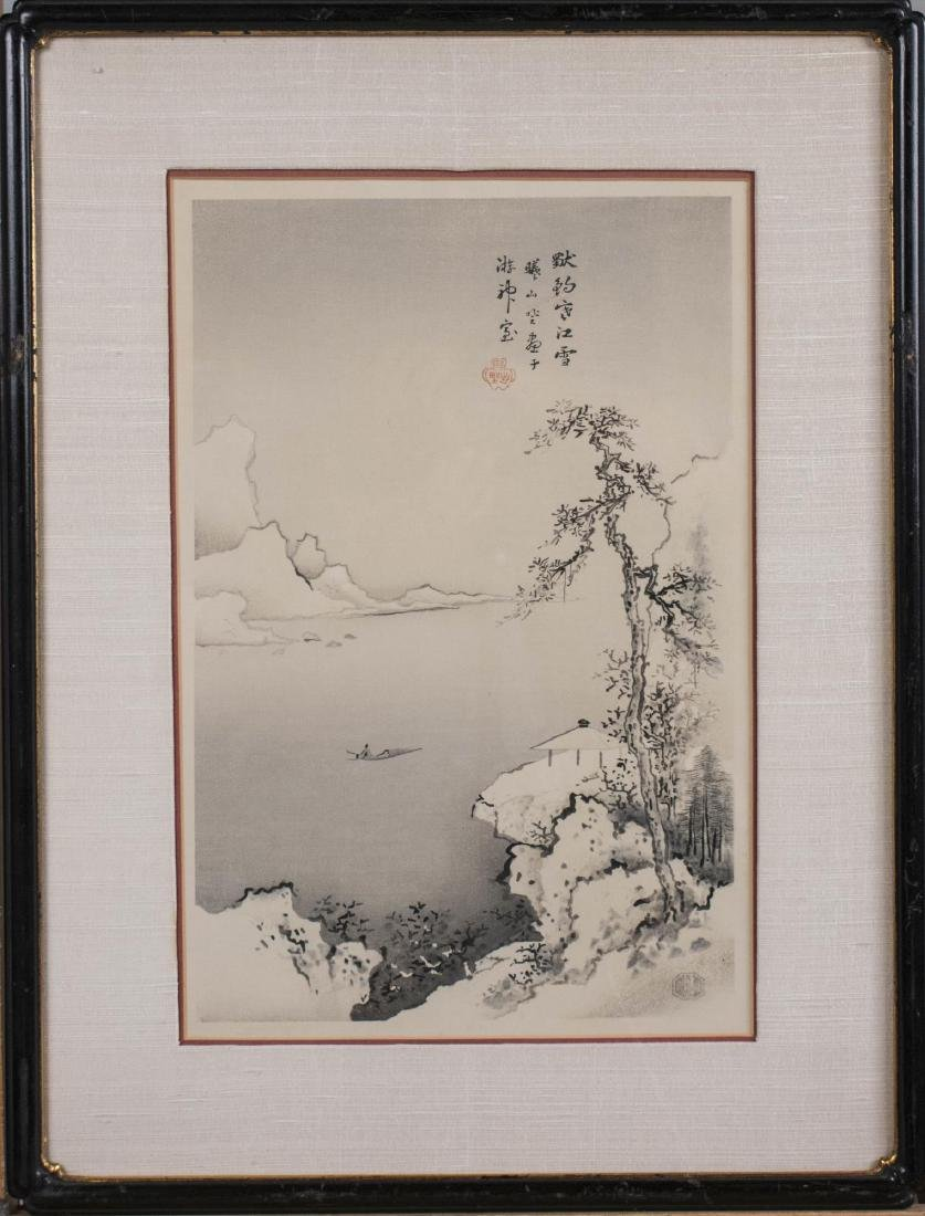 Two Chinese Landscapes - 2