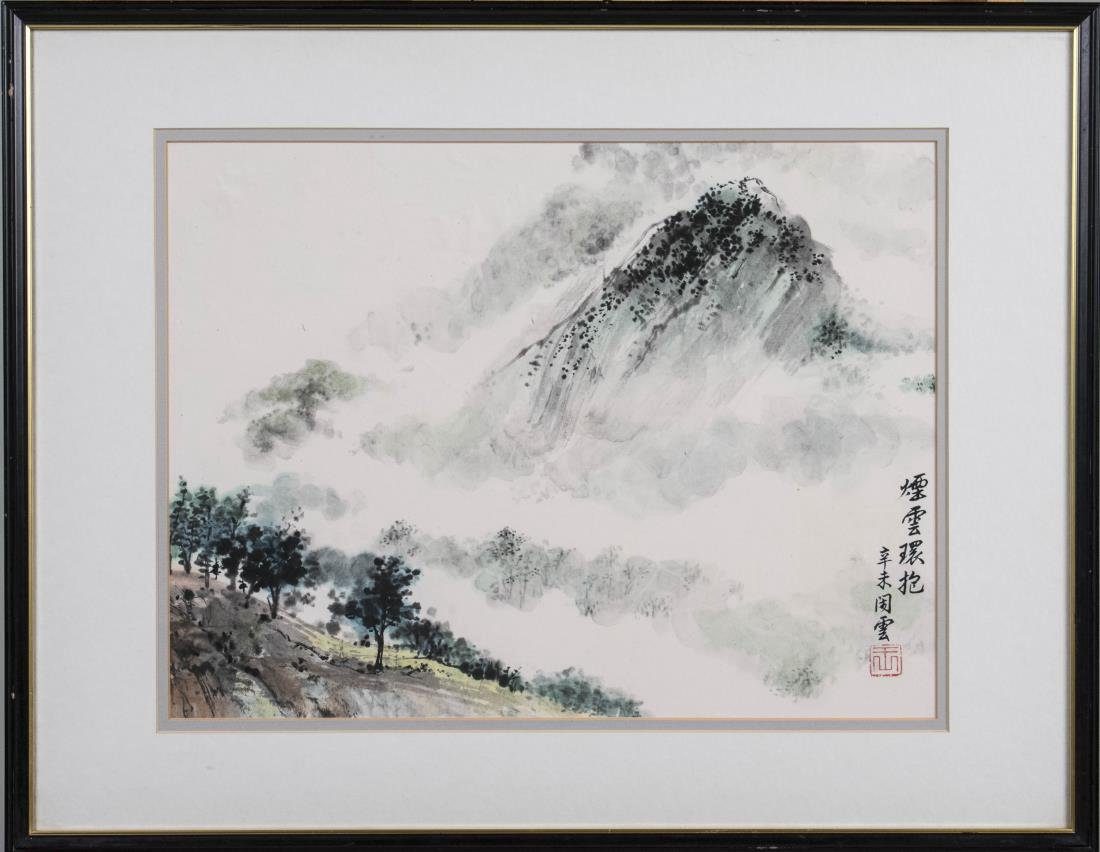 Two Chinese Landscapes - 3