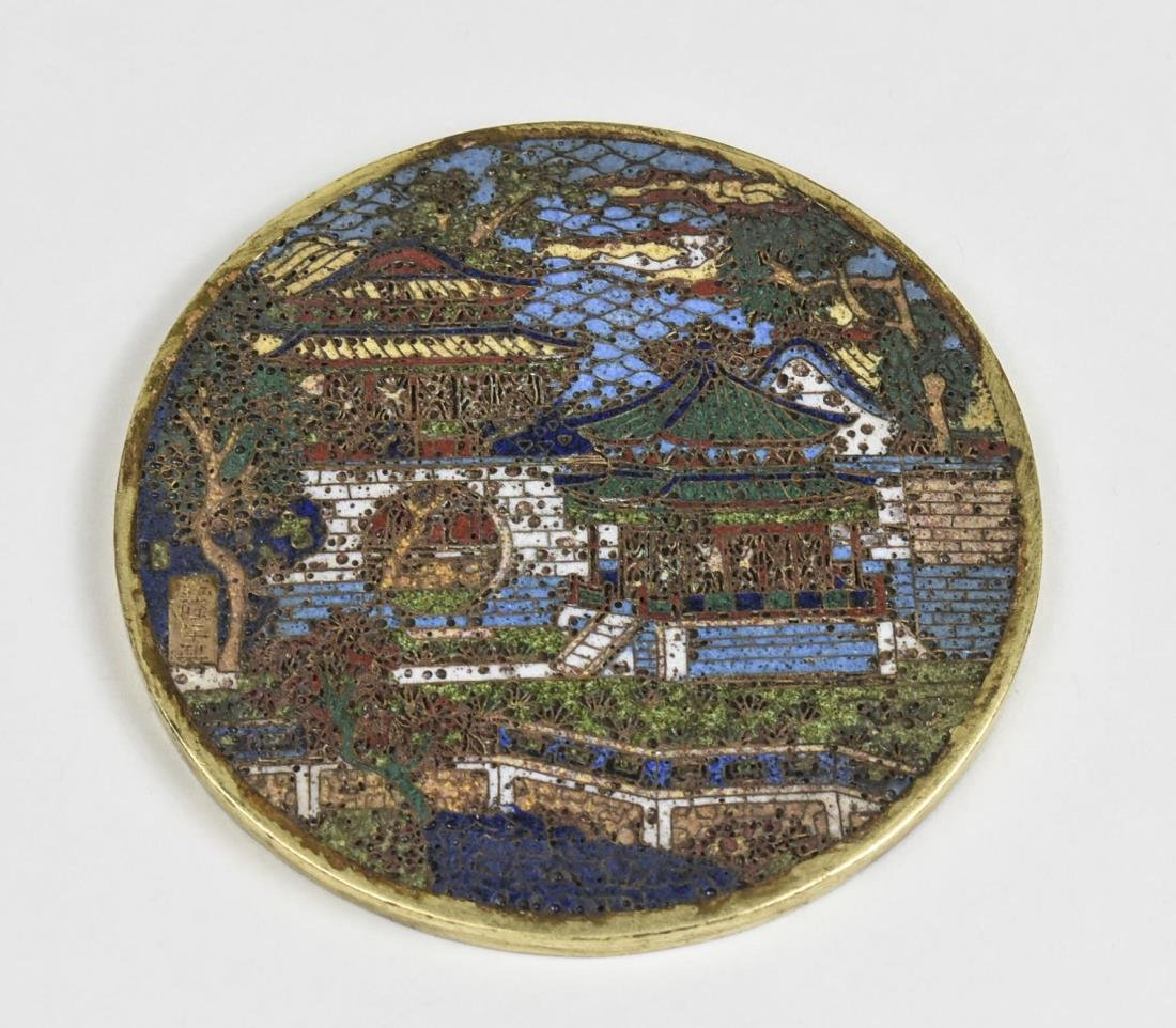 Chinese Cloisonne Hand Mirror